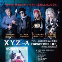 XYZ→A振替公演チケット本日発売!