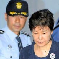 朴槿恵の実刑確定 懲役20年、罰金17億円 朝日新聞社 2021/01/14 12:42