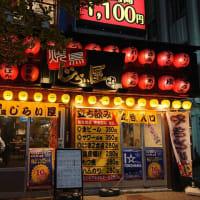 焼鳥 じらい屋(関内駅)