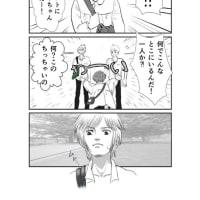 【マンガ】p.9【漫画】