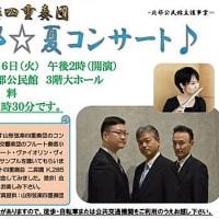 山形Q 練習日誌73-vol.1(茂木記)
