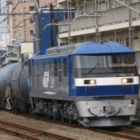 EF210-136 【西国分寺駅:武蔵野線】 2007.NOV 過去帳より