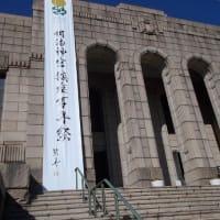 神宮外苑を一巡り;聖徳記念絵画館・新国立競技場見物