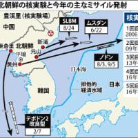 残虐非道な北朝鮮の拉致…日本国民が一時も忘れてはならない重大犯罪