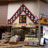 【クラブツーリズム】奈良の古代史ツアーをご案内してきました