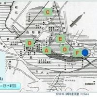 阿寒川・釧路川洪水100年 200106地域コミュニティ放送。第649話。