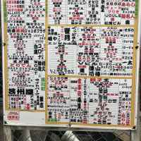 街の地図№45~48 広島市中区新天地公園付近