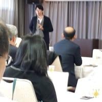 日教組東北ブロック事務研2019