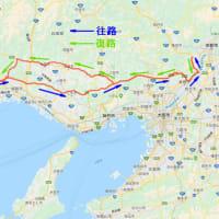 京都市まで ちょいとドライブ(2019年7月14日)