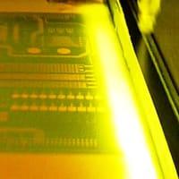 2021 マイクロエレクトロニクスショーeX-tech 2021は5 月開催中止のお知らせ