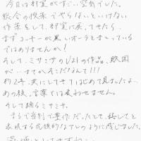 【美術部】コマーシャルとミサミサがこけた原因と黒いオーラ~200206