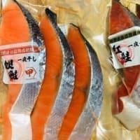 簡単献立 冷凍甘塩鮭の包焼き(゜))<<