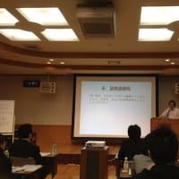 流汗悟道塾の6月定例会に参加して来ました!
