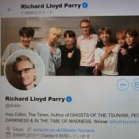 英タイムズは虚偽報道やめろ!ポール・マデン駐日英国大使、ゴメンナサイ!フェイクニュースを書いたのは、Richard Lloyd Parryだ!