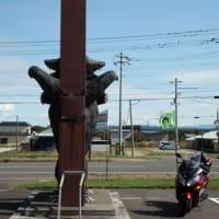 オロロンライン (国道232号線)