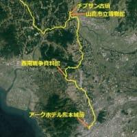 西九州域 史跡&観光地巡りウォーキング(2/x)