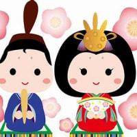 💕10回目のイベントは~♪♪♪ 節句&10周年記念イベント着付け千円ポッキリキャンペーン を☆開催いたします💕