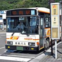 熊野御坊南海バス  10月から免許返納者運賃半額  事故未然防止へ乗合路線全線 〈2021年9月14日〉