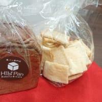 HIBIPAN(ヒビパン) 限定チョコ食パン