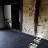長野市で計画中の古民家再生。ようやく設計へ