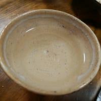~松の司・MATSUNOTSUKASA~