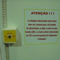 家電メーカー泣かせの国・ブラジル