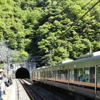 廃線跡ハイキング 西宮名塩駅~武田尾駅