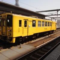 キハ125形気動車 JR九州)UPDATE