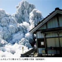 御嶽山噴火 新たに4人見つかる 心肺停止状態 : 魔の噴煙、最後の写真