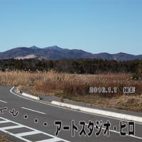 2016.1.1筑波山