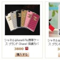 シャネルiPhone6スマホケースのネット通販専門店です、高品質
