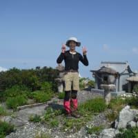 青梅黒姫山