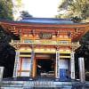 神戸再度山の紅葉