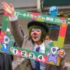 大道芸ワールドカップIN静岡2013 2日目
