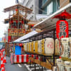 祇園祭2019宵々山 ~皆さんと違う視点でぶらぶらパシャリ~