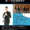 山形Q 練習日誌80-vol.9最終(茂木記)