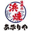 食べ放題でご提供!金目鯛の粕漬け|小田原早川漁村 漁師の浜焼 あぶりや