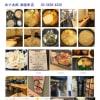 御徒町で仕事、朝食はゆで太郎(御徒町南店)で高菜ご飯定食、サービス券でコロッケをつけた。