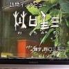 「野口体操の会」会員向け オンラインアーカイブ