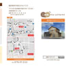 福井 2世帯住宅モデルハウス オープンイベントのお知らせ♪ リフォーム富山高岡