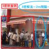 緊急事態宣言の夜、店は満席になった新宿の「正社員5人+臨時雇用20人雇用居酒屋」が「1人社長居酒屋」×5店舗経営を拒否する理由