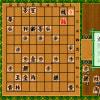 スーパー将棋3 棋太平
