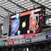 2020.7/18FC東京✕浦和レッズ@味の素スタジアム