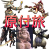 原付旅 ニワニワワニ、ウラニワニワピラニア、兎の戦士と神の巻