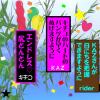 星に願いを~七夕祭り2019-8