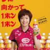 卓球女子、石川佳純が3大会連続五輪切符確実!平野美宇も1回戦敗退で代表争い決着