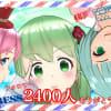 【祝】2400人!フォロワー!