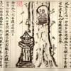 仏教家族51