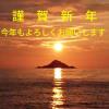 2021年1月10日(日) 初潜り in 竹浦