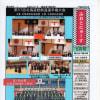 千歳支部フォトニュース(5月号)
